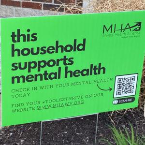 Household Yard Sign